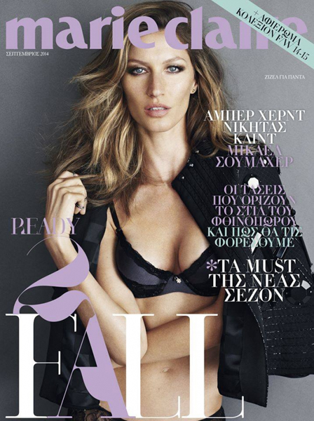 Gisele Bundchen for Marie Claire Greece September 2014