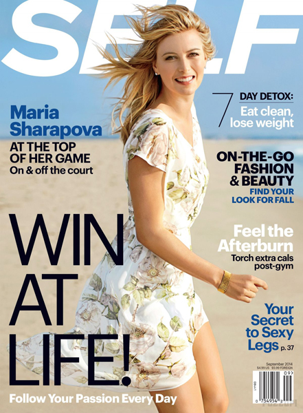 Maria Sharapova for Self September 2014