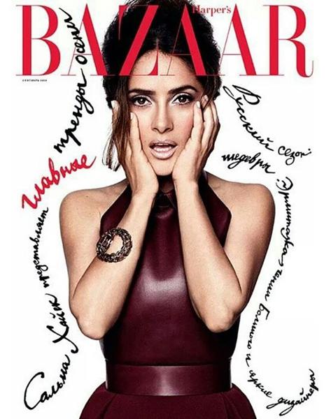 Salma Hayek for Harper's Bazaar Mexico September 2014